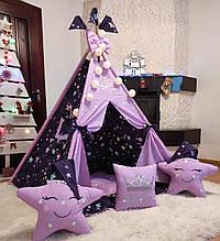 Вигвам Звездная Мечта ИМЕННОЙ БОНБОН Полный комплект! Вигвам детский, вигвам для девочки, детский вигвам