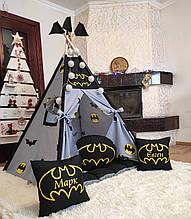 Вигвам Бэтмен на сером БОНБОН ИМЕННОЙ Полный комплект! Детский вигвам, детская палатка, детский домик, вигвам