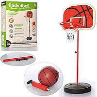 Баскетбольное кольцо MR 0333 на стойке 201 см, кольцо для баскетбола, набор для баскетбола