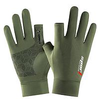 Перчатки для рыбалки с защитой рук!