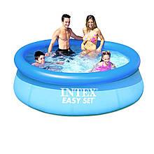 Надувной бассейн Intex 28110, 244 х 76 см