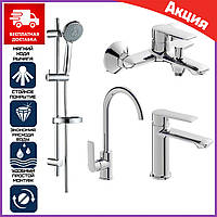 Набор смесителей для ванны 4 в 1 Imprese Kit New Desing 5. Набор смесителей 4 в 1 для ванны и кухни
