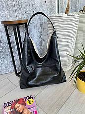 Сумка Shopper двухсторонняя 2в1 с клатчем черная с бежевым ШОП1, фото 2