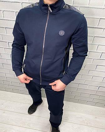 Спортивний костюм трикотажний Stefano Ricci Темно-синій для чоловіків Стильний Демісезонний для прогулянок і, фото 2