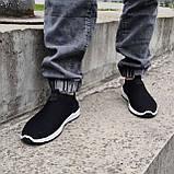 Кросівки чоловічі літні сіточка чорні (БН-15ч), фото 2