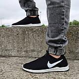 Кросівки чоловічі літні сіточка чорні (БН-15ч), фото 6
