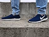 Кросівки чоловічі літні сіточка сині (Бн-15сн), фото 4