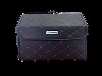 Органайзер сумка саквояж автомобильный в багажник с логотипом 40см х 32см х 30 см. Чорный