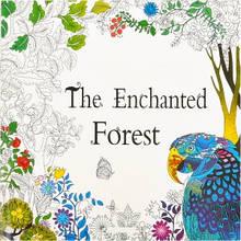 Розмальовка Антистрес The Enchanted Forest
