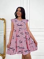 Летнее женское платье свободного кроя батал, фото 1