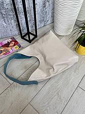 Сумка Shopper двухсторонняя 2в1 с клатчем голубая с бежевым ШОП2, фото 3