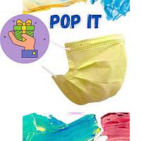 ПОДАРОК к каждому заказу с POP IT 1 КОМПЛЕКТ МАСОК (3шт взрослых + 2шт детских мед. масок с фильтром)