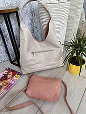 Сумка Shopper двухсторонняя 2в1 с клатчем бежевая с пудрой ШОП4, фото 2