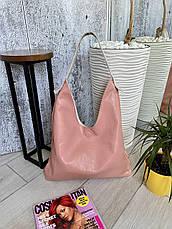 Сумка Shopper двухсторонняя 2в1 с клатчем бежевая с пудрой ШОП4, фото 3