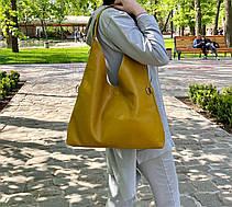 Сумка Shopper двухсторонняя 2в1 с клатчем горчичная с белым ШОП5, фото 2