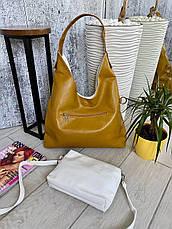 Сумка Shopper двостороння 2в1 з клатчем гірчична з білим ШОП5, фото 2