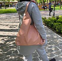 Сумка Shopper двухсторонняя 2в1 с клатчем пудра с серым ШОП6, фото 3