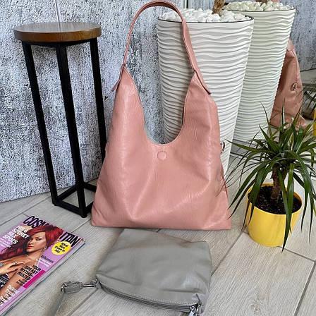 Сумка Shopper двухсторонняя 2в1 с клатчем пудра с серым ШОП6, фото 2