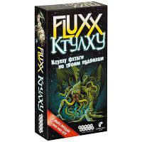 Настольная игра Hobby World Fluxx. Ктулху (1668)