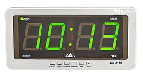 Годинники настільні електронні Caixing CX-2159 від мережі 220В і від мережі 12В Silver (1238)