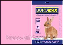 Бумага цветная PASTEL, розовая, 50 л., А4, 80 г/м²
