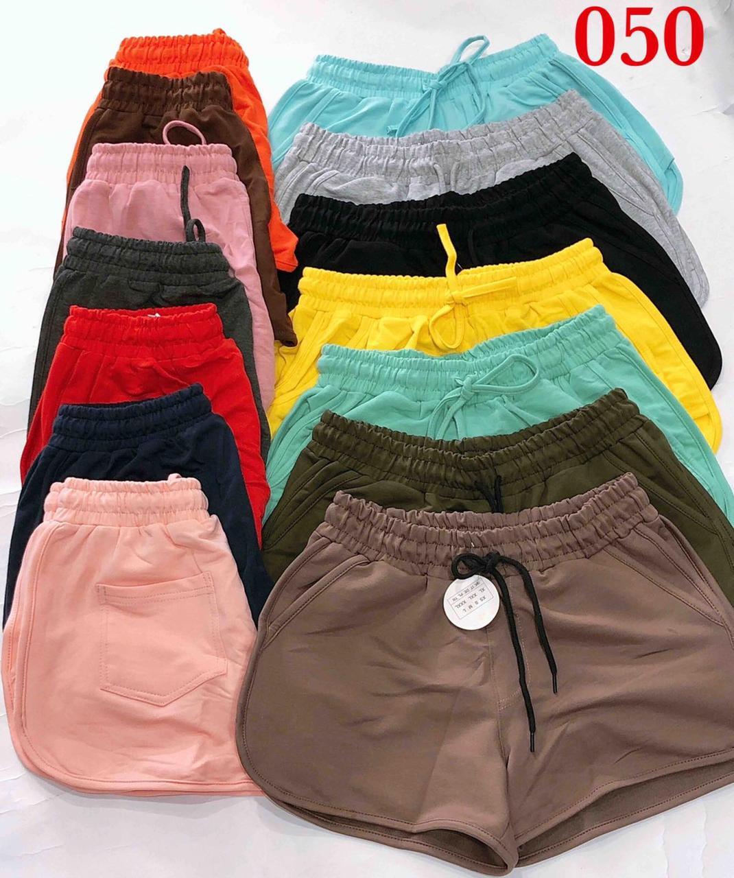 Женские трикотажные короткие шорты (40, 42, 44, 46, 48 в расцветках)