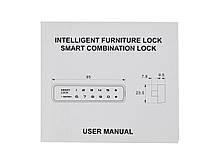 Мебельный замок с кодовой клавиатурой SEVEN LOCK P-11, фото 3
