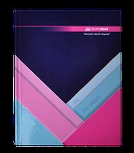 Книга канцелярская MODEST, А4, 144 л., клетка, офсет, твердая ламинированая обложка, темно-синяя