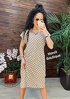 Женское летнее платье прямого кроя в горох беж 50 52 54 56