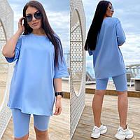 Трикотажний жіночий костюм широка футболка та бриджі батал, фото 1