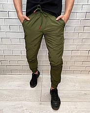 Штаны спортивные мужские  Prada Хаки На резинке и шнуровке Брюки для мужчин Плащевка, фото 2