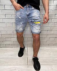 Шорты джинсовые мужские Denim Голубой Летние с потертостями и рисунком Повседневные Бриджи мужские Люкс