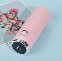 Розумний термос Kh-880 з температурним дисплеєм 420 ml pink, фото 1