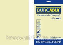 Папір кольоровий PASTEL, EUROMAX, бежева, 20 л., А4, 80 г/м2