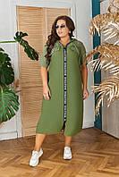 Платье комбинированное батал и супер батал