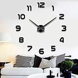 Великі настінні 3Д годинники 3D годинник DIY Clock 60-120 см з цифрами (Чорні), фото 3