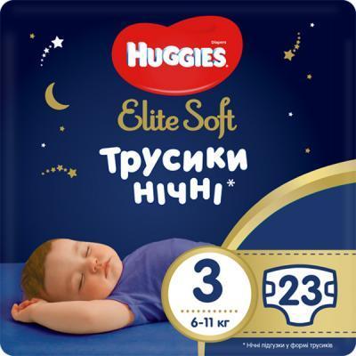 Підгузники Huggies Elite Soft Overnites 3 (6-11 кг) 23 шт (5029053548159)