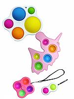 Набор Игрушки Антистрес Розовый Единорог 4 в1 +симпл димпл pop it Спинер+Подарок Simple Dimple брелок