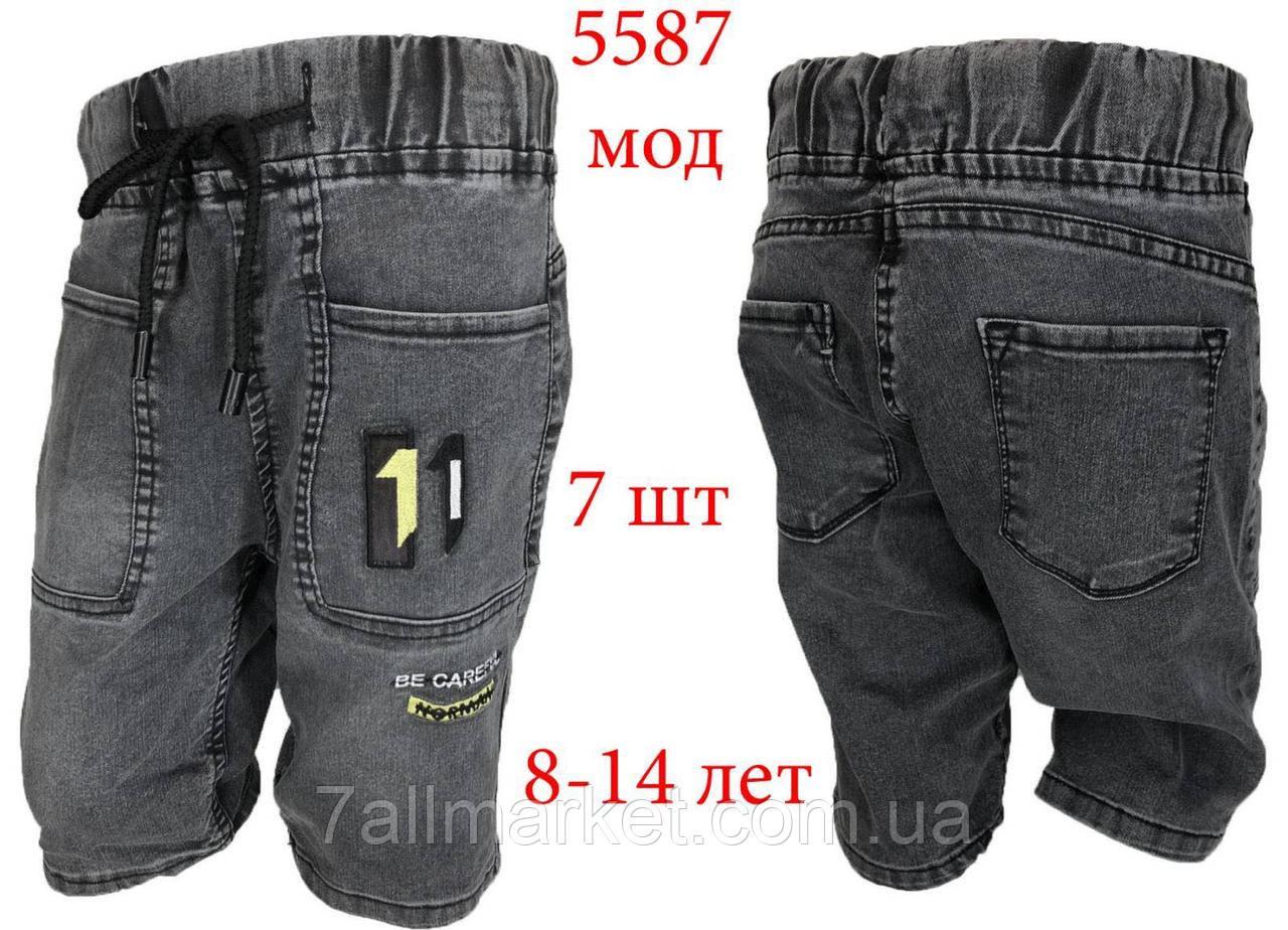 """Капри джинсовые подростковые на резинке на мальчика 8-14 лет  """"EMRE"""" недорого от прямого поставщика"""