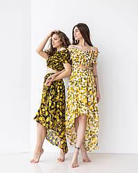 Жіночий повітряний костюм з спідницею максі і топом з квітковим принтом Лимон в 2 кольорах в розмірі S/M і M/L