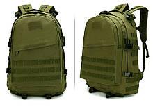Тактический, походный рюкзак Military. 30 L. Хаки, оливковый, милитари.