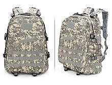 Тактический, походный рюкзак Military. 30 L. Серый пиксель, милитари.