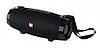 Мобільна колонка SPS UBL TG526