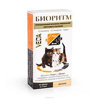 Біоритм 48 таблеток вітаміни для кошенят Веда строк до 08,2021