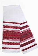 Тканий рушник весільний