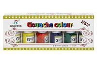 Набір гуашевих фарб 6 кольорів 25 мл з нейлон. пензликом