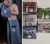 Полотенце-килт для сауны