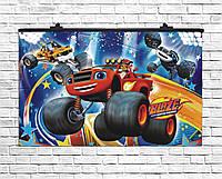 Плакат для праздника Вспыш, 75х120 см