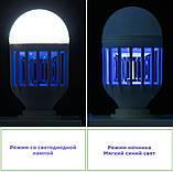 Светодиодная лампа ночник-убийца Противомоскитная лампа от комаров мух Фонарь ловушка для комаров, фото 5