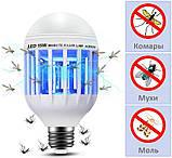 Светодиодная лампа ночник-убийца Противомоскитная лампа от комаров мух Фонарь ловушка для комаров, фото 6